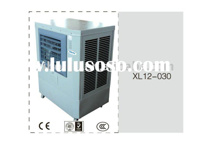Small portable evaporative water cooled air conditioner