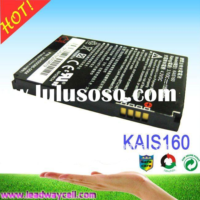 wireless battery for KAIS160 li ion battery pack