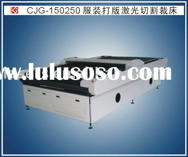 CJG-150250 Low Cost Laser Cutting tool