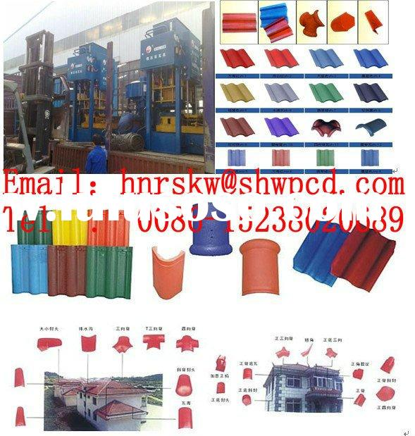 HX-hot sale Good Press Cement Roof Tile Making Machine