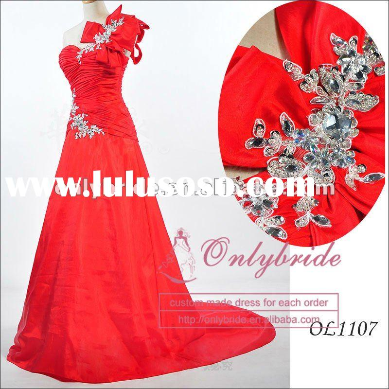 OL1107 Newest Beaded Fluffy Ball Gown Taffeta Long Prom Dress 2012