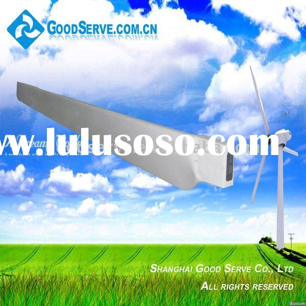windmill blades for sale