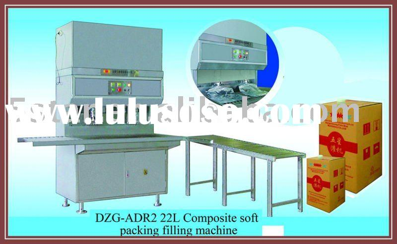 DZG-ADR2 bag in box filling machine