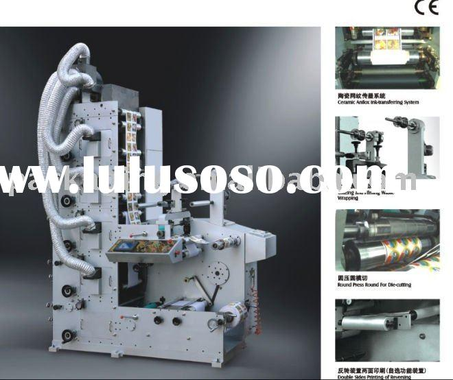 Full-Automatic Flexographic label Printing Machine ( RY-B320 with UV)