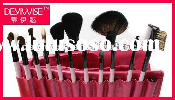NEw Style 18pcs Cosmetic Make up Brush set free samples