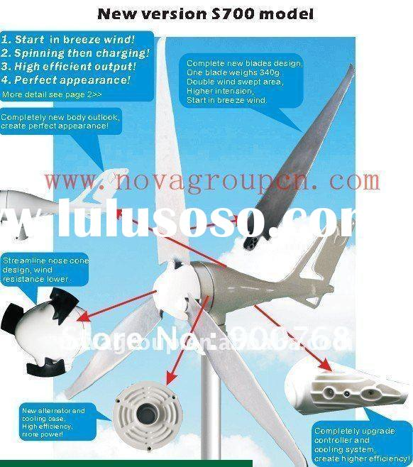 vertical small wind generator /mobile wind turbine /wind mill 700