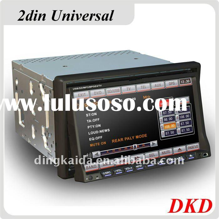2 din 7 inch dvd player for car