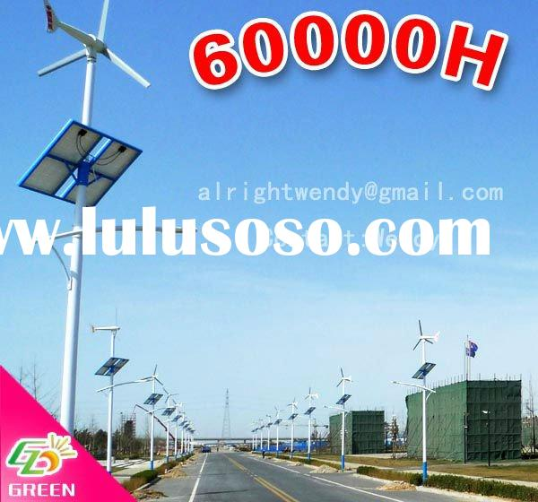 HOT! chinese manufacturer (config) 20w solar led street light 30w solar street light pole
