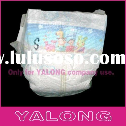 High quality baby diapers from China