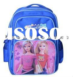 Cartoon picture of school bag with reasonable price