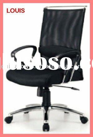 Office Swivel Mesh Chair B2111-1