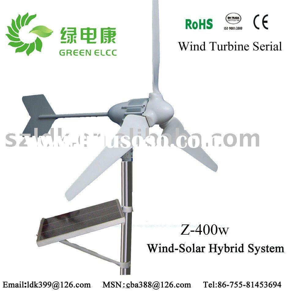 wind turbine 400W match with solar panel, controller, battery, inverter for AC22OV system