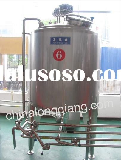 Agitating storage tank,ice cream aging tank,yogurt fermentation tank