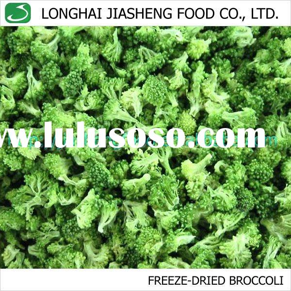 FD Broccoli flower, Natural Vacuum Freeze Dried Vegetables