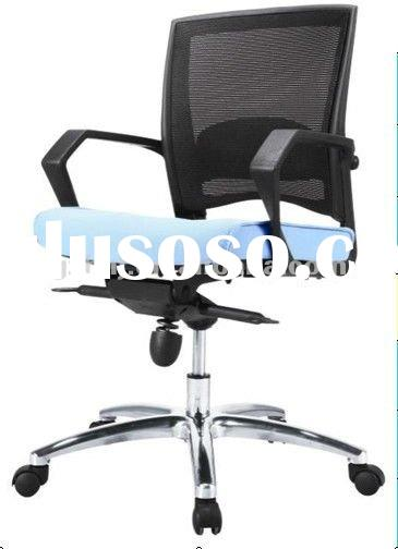 mid-back ergonomic computer task chair