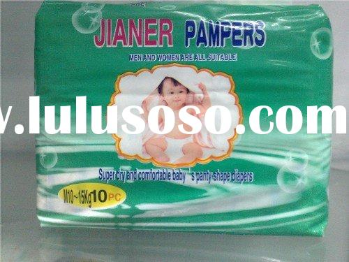 sun free baby diaper cheap baby diaper good baby diaper economic babyd diaper