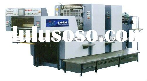 two color offset printing press with numbering machine