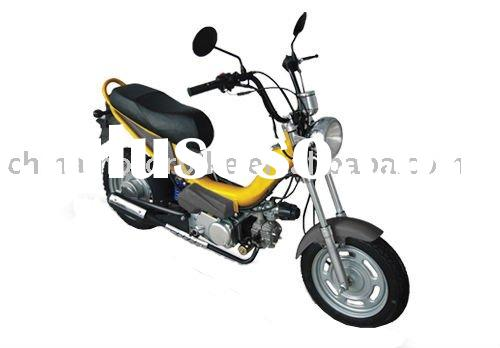 50cc gas scooter/cub/moped/motorcycle