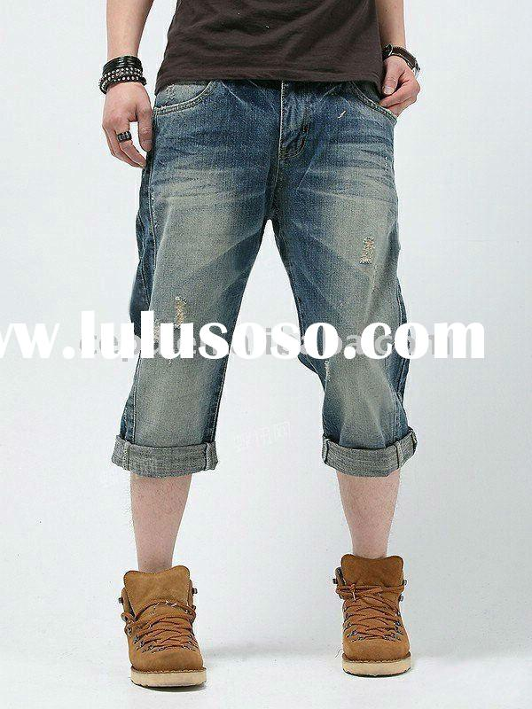 Small Mens Jeans - Xtellar Jeans