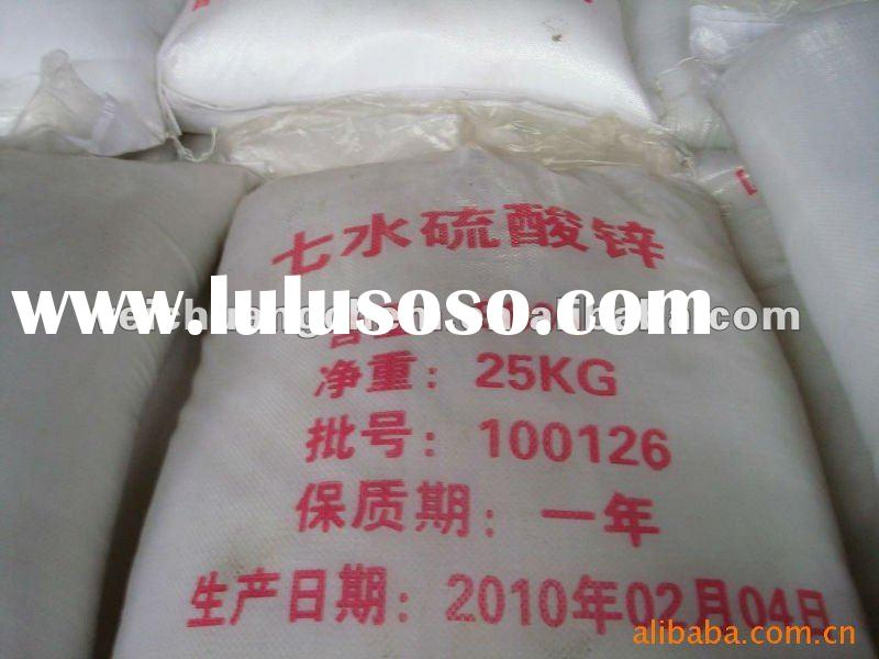 Manufacture zinc sulphate monohydrate 98%