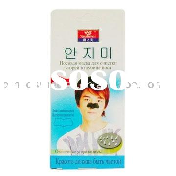 Men's Deep Cleaning Blackhead Nose Mask