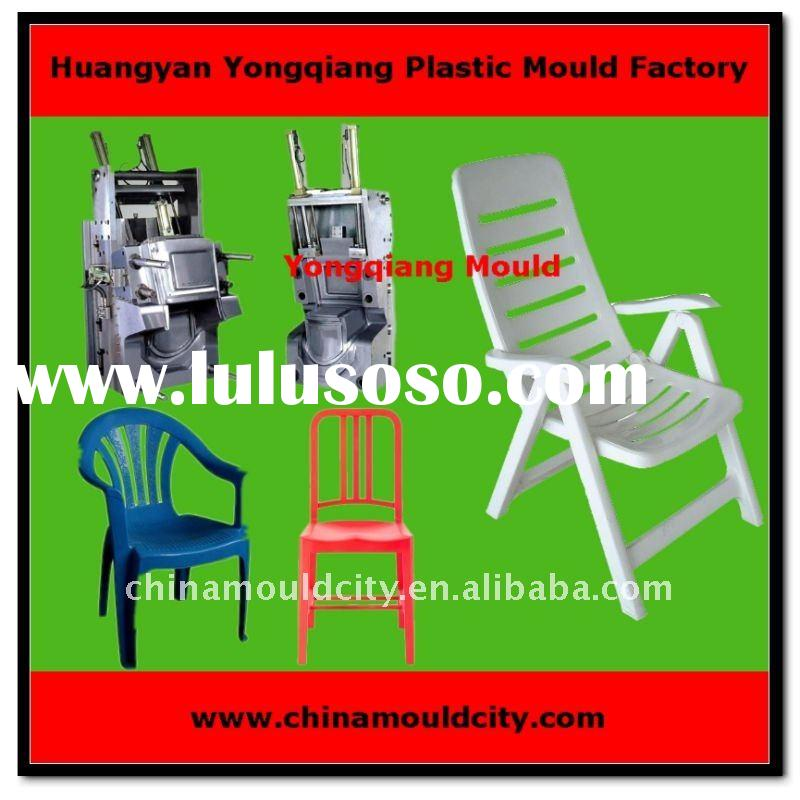 The Best Plastic and Cheap Injection Patio Chair Garden Chair Outdoor Chair Adirondack Chair Mould