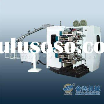 YB 4 Color Offset Printing Machine