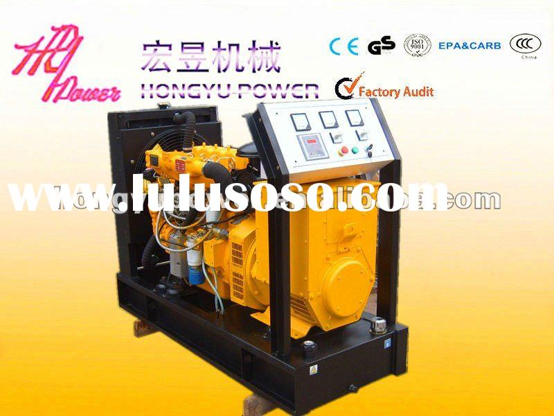YangDong series 10kw/12.5kva diesel generator set low price for sale
