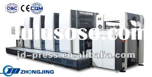2012 hot sale 4-color offset printing machine JD4660-AL with automatic gas control clamp bar