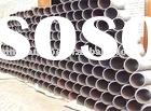 Carbon Seamless Steel Pipe Fittings