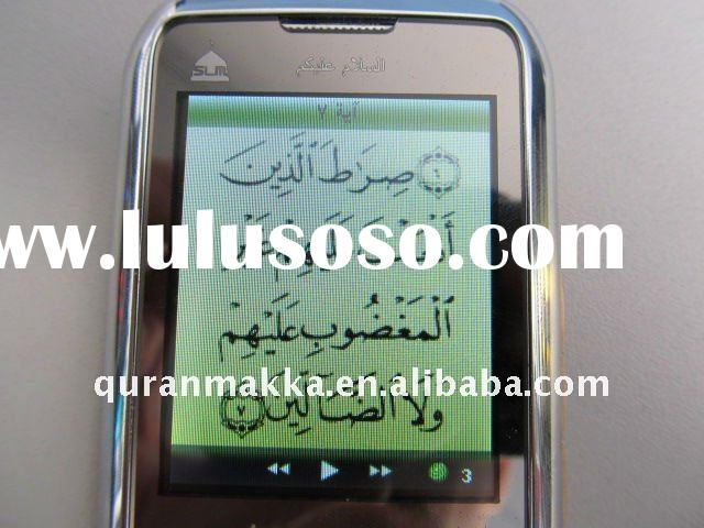the A2 digital quran mobile phone to learn the Holy Qu'ran for muslim or islam