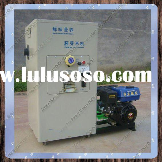 2012 hot selling small rice mill/86-15037136031