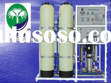300L/H pure water treatment machine/system/plant with ro system