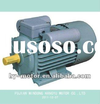 Best quality yc series single phase electric motor 1.5hp 220v