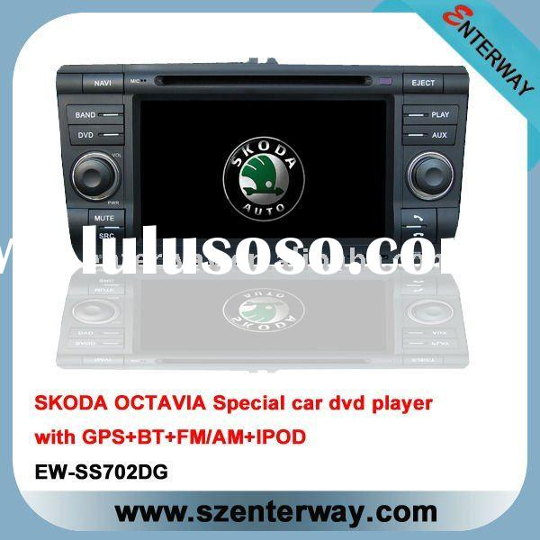 DVD player for SKODA OCTAVIA (EW-SS702DG)