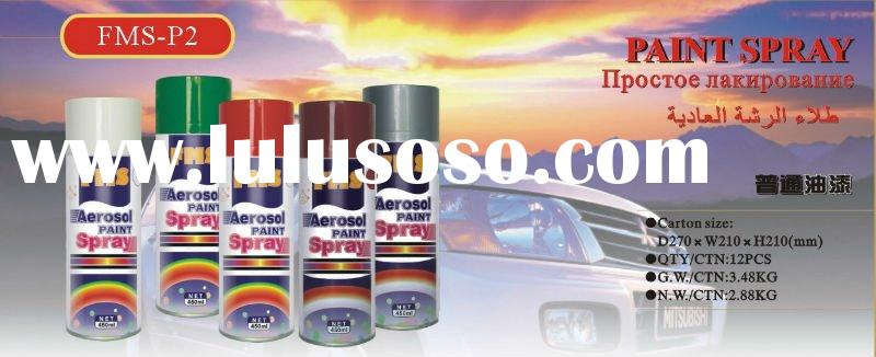 FMS-P2 Aerosol Paint Spray with various colors