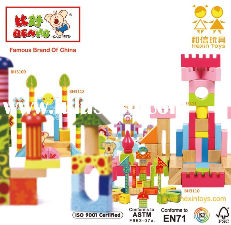 Best Educational Toys 2012 : Wooden block toys philippines