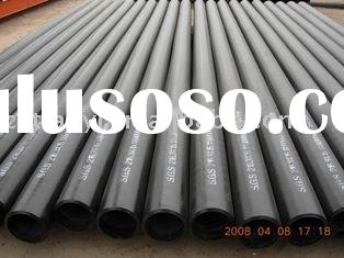 ASTM A513 seamless steel pipe