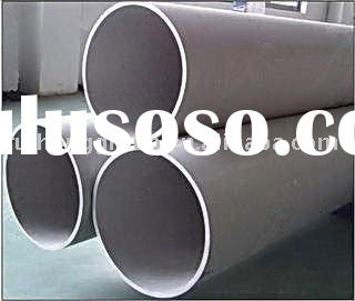 New reasonable price stainless steel pipe price