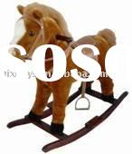 Stuffed and plush kid toy rocking horse