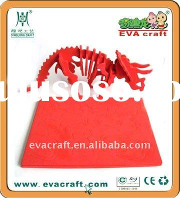 EVA Foam 3d Dinosaur Puzzle for Children