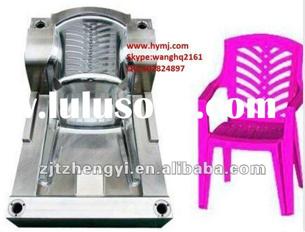 Supply plastic table low stool child safety chair massage chair deck chair mold