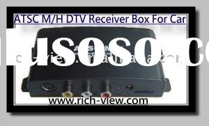 ATSC M/H mobile Digital tv tuner receiver box For Car