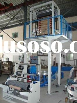 High speed film blowing machine for plastic bag