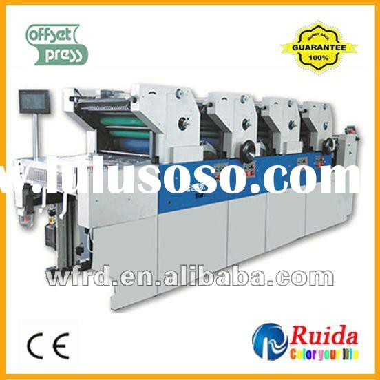 Hot!!!RD456II four colors automatic new flatbed mini offset printing machine