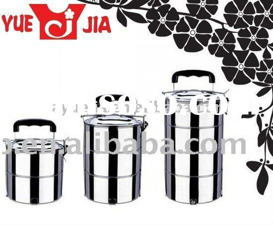 Stainless Steel Insulated Food Container