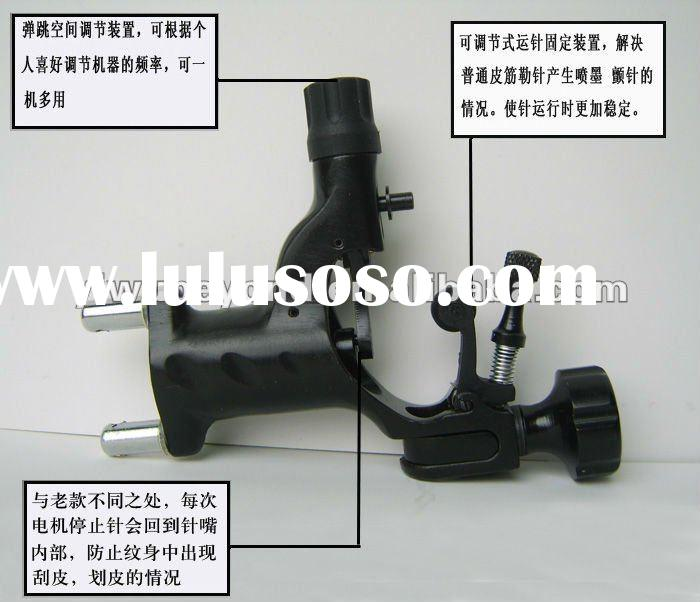 Wholesale Swiss Motor Firefly Tattoo Machine Supplies