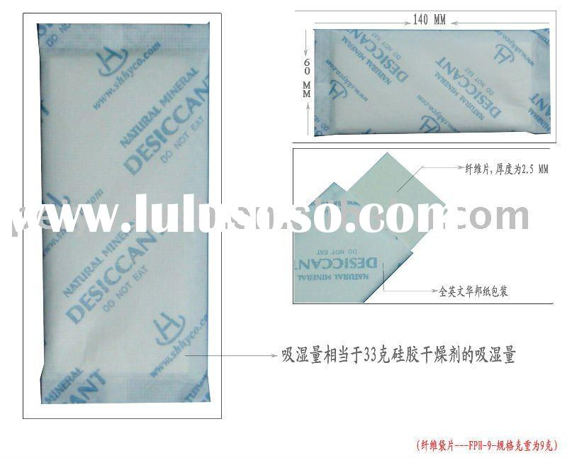 fiber desiccant,desiccant pack,silicon gel textile,silicone food grade,silicone gel for coating,wate