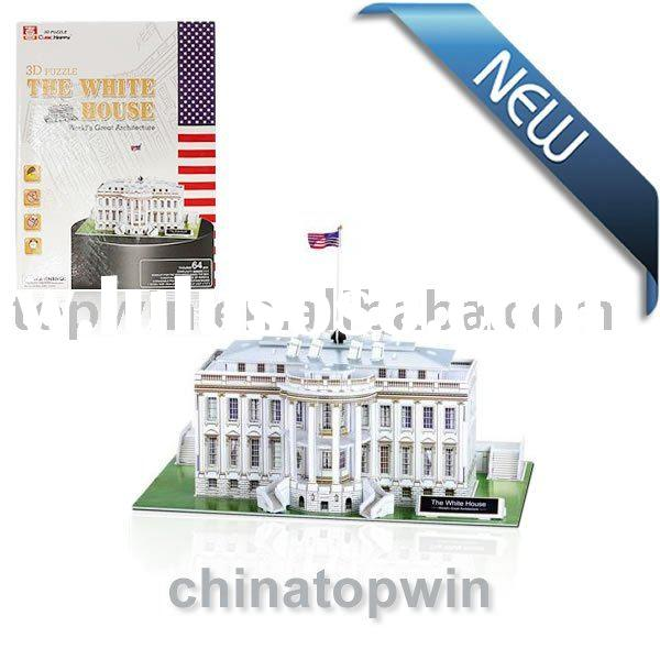 paper toy puzzle 3d- THE WHITE HOUSE