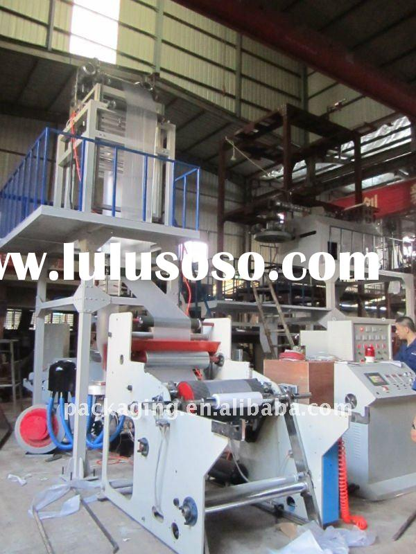 High speed film blowing machine (with automatic change roller)